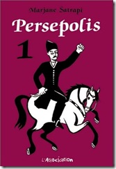 Cover of the 1st volume of the French edition of Persepolis.