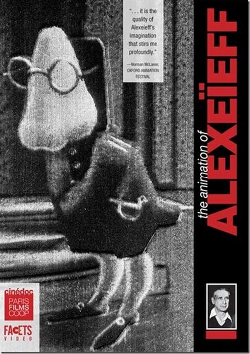 The Animation of Alexeieff DVD cover